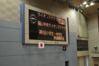 2012_12240001